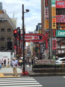 Random street corner in Tokyo.